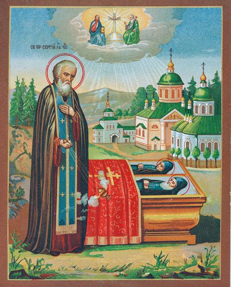 Преподобный Сергий у мощей святых родителей